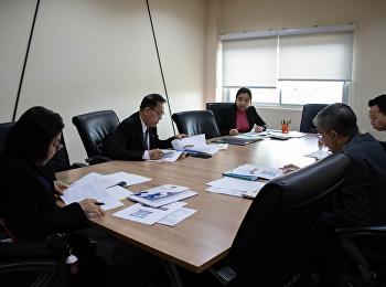 ประชุมติดตามและตรวจสอบฯ ประจำปีงบประมาณ ๒๕๖๓ วาระพิเศษ ครั้งที่ ๑/๒๕๖๓